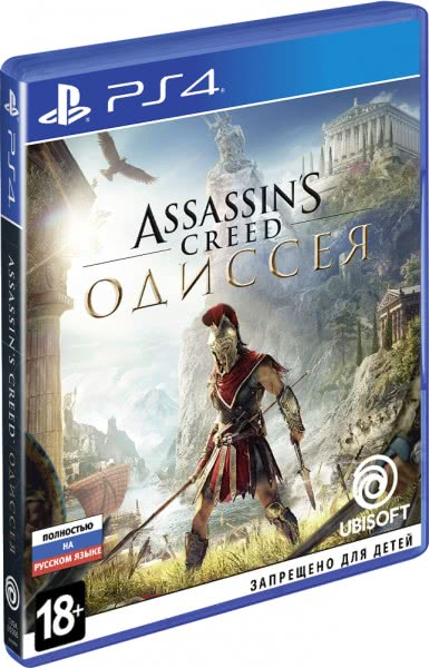 Assassin's Creed: Одиссея [PS4, русская версия]