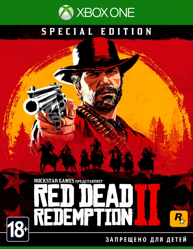 Red Dead Redemption 2 Special Edition (Xbox One, русские субтитры)