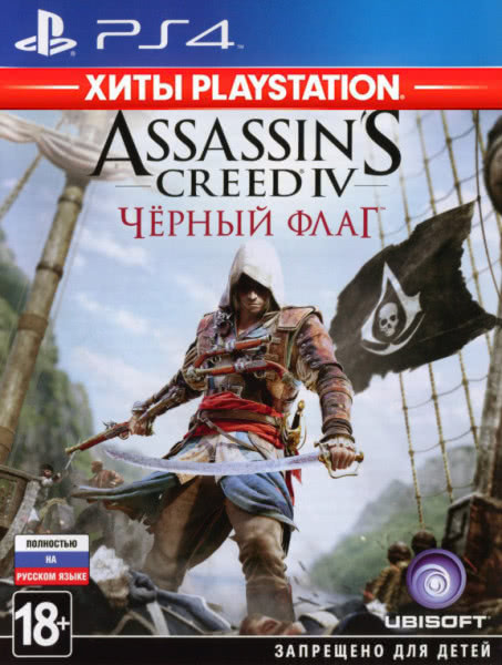 Assassin`s Creed IV: Black Flag (PS4)
