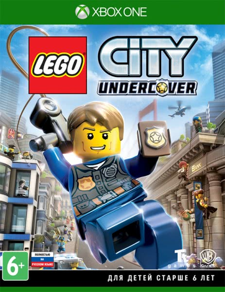 LEGO City Undercover (Xbox One, русская версия)