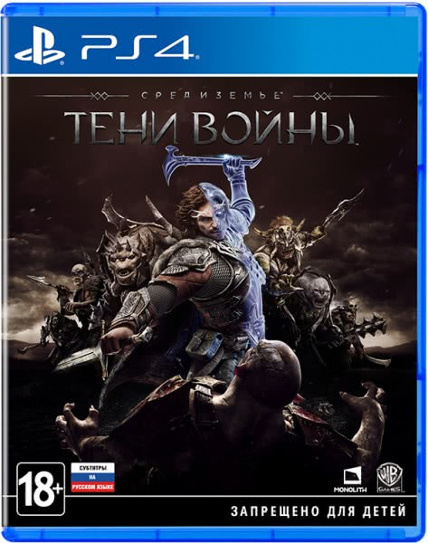 Middle-earth: Shadow of War (PS4, русские субтитры)