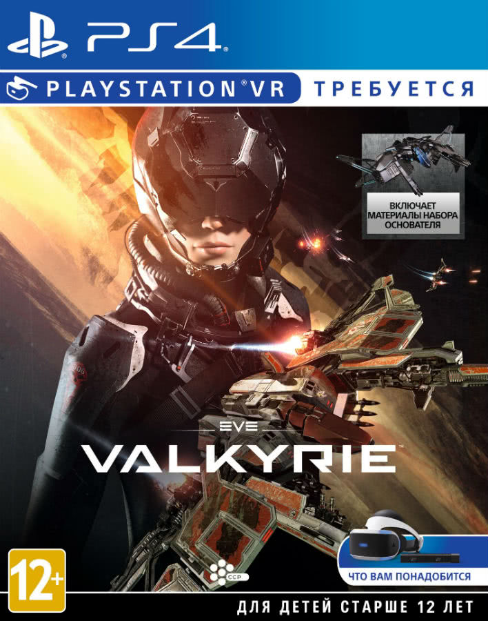 Eve Valkyrie (PS4 VR)