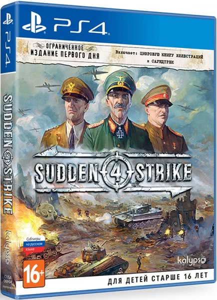 Sudden Strike 4 Limited Day 1 Edition (PS4, русская версия)