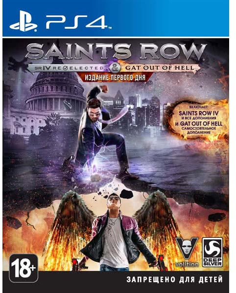 Saints Row IV Re-elected & Saints Row: Gat out of Hell (PS4, русские субтитры)