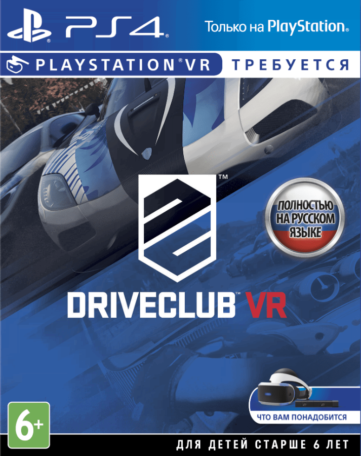 Driveclub (PS4 VR)