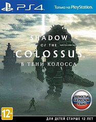 Shadow of the Colossus. В тени колосса (PS4, русская версия)