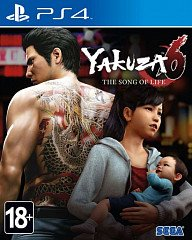 Yakuza 6 The Song of Life Essence of Art Edition (PS4)