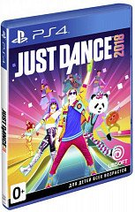 Just Dance 2018 (PS4)
