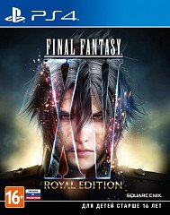 Final Fantasy XV Royal Edition (PS4, русские субтитры)