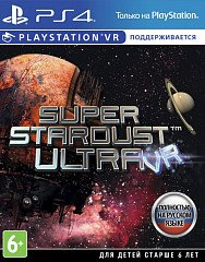 Super Stardust Ultra (PS4 VR)
