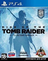 Rise of the Tomb Raider 20-ти лет. Юбилей (PS4)