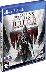 Assassins Creed: Rogue Remastered (PS4, русская версия)