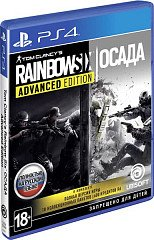 Tom Clancy's Rainbow Six: Siege Advanced Edition (PS4, русская версия)